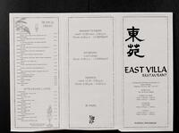 East Villa Restaurant
