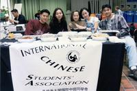 International Chinese Students Association
