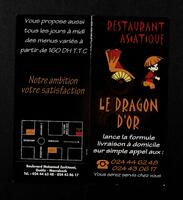 Le Dragon D'or Restaurant Asiatique