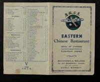 Eastern Chinese Restaurant