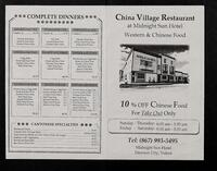 China Village Restaurant at Midnight Sun Hotel