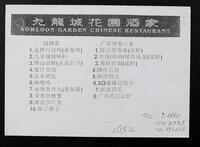 Kowloon Garden Chinese Restaurant