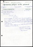 Letter from S. V. Kannan [General Secretary, Ilankai Tamil Arasu Youth Front] to the Administrative Secretary, ITAK